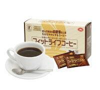 フィットライフコーヒー最安値